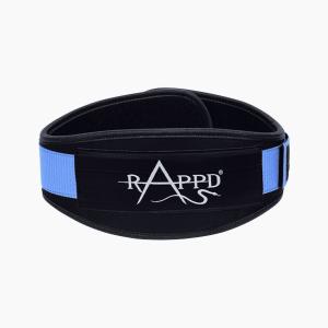 neoprene training belt blue